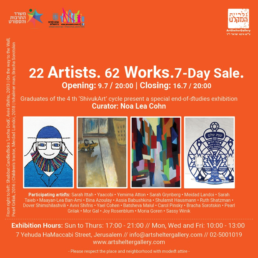 22 Artists. 62 Works. 7-Day Sale