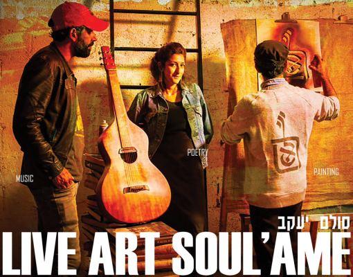 """Live Art """"Soul'Âme"""""""