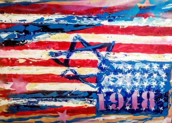 Flags © Dan Groover - דן גרובר