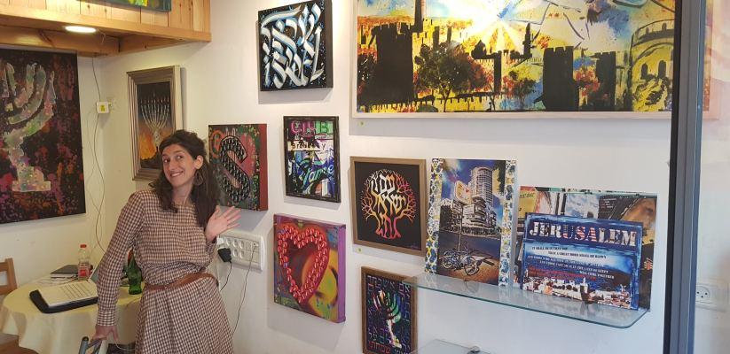 Art'Gripas Art Gallery Jerusalem