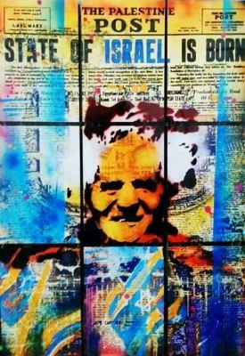 Ben Gurion © Dan Groover - דן גרובר