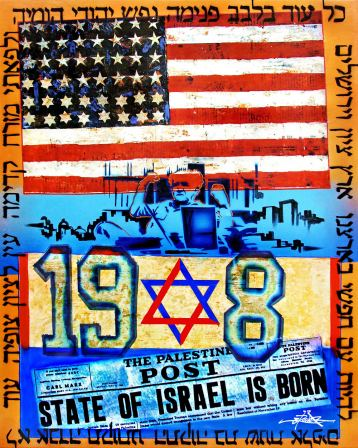 1948 - Independence of Israel © Dan Groover - דן גרובר