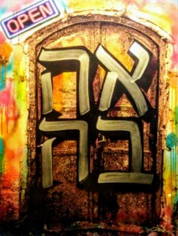 Doors of Love © Dan Groover - דן גרובר