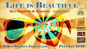 Life is Beautiful - החיים יפים - La Vie est Belle