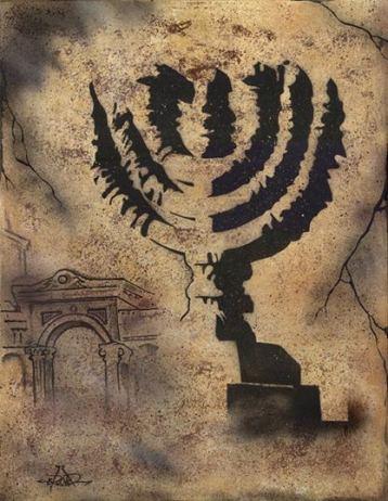 "Menorah ""Beit Hamikdash"" © Dan Groover - דן גרובר"