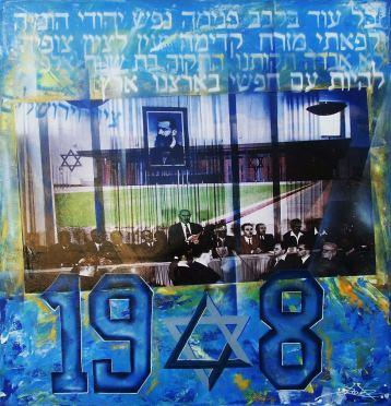 Knesset 1948 © Dan Groover - דן גרובר
