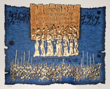 Kings of Jerusalem © Moshe Castel