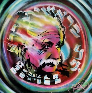 Einstein (3) © Dan Groover - דן גרובר