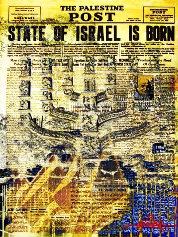 The Declaration of Independence of the State of Israel © Dan Groover - דן גרובר