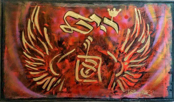 Machia'h, Painting by Dan Groover - דן גרובר