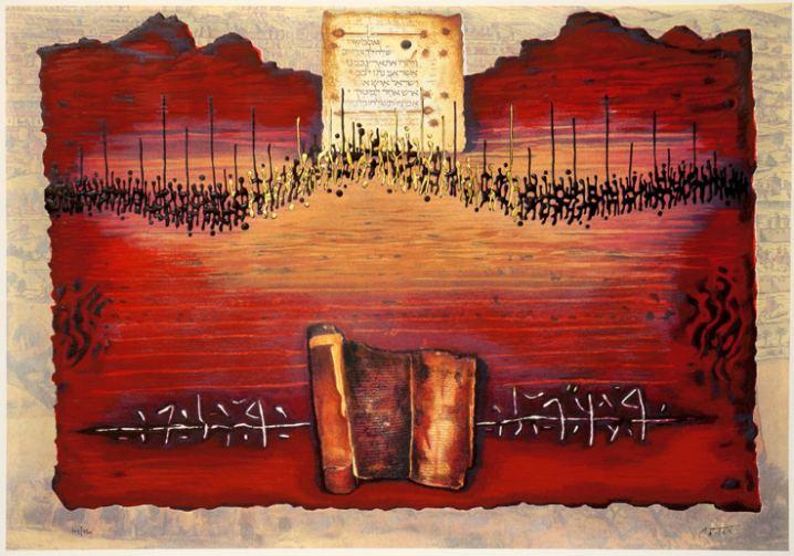 Land of Canaan, Peinture by Moshe Castel