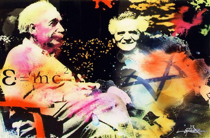 Einstein-Ben Gurion © Dan Groover - דן גרובר