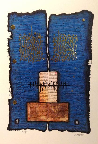 Ketuba, Painting by Moshe Castel