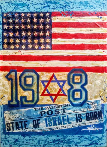 1948 - State of Israel is Born, Painting by Dan Groover - דן גרובר