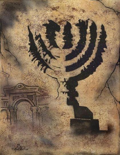 "Menorah ""Beit Hamikdash"" © Dan Groover"