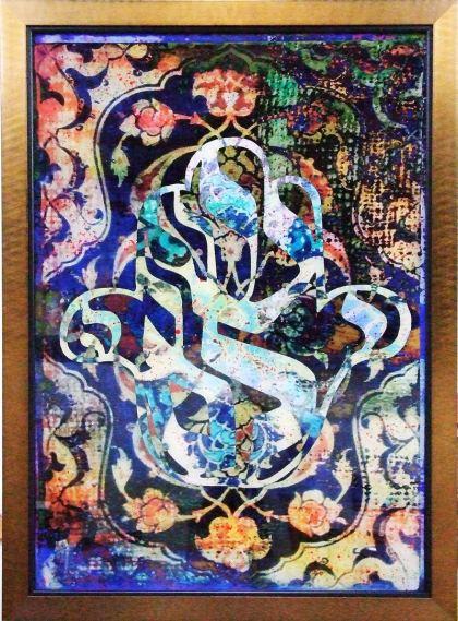 Oriental Hamsa, Painting by Dan Groover - דן גרובר