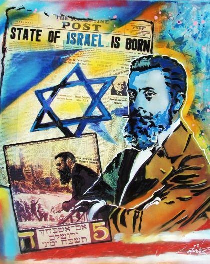 Herzl © Dan Groover - דן גרובר